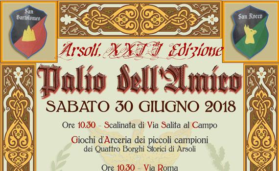 """Ad Arsoli il 30 giugno parte il """"Palio dell'Amico"""""""